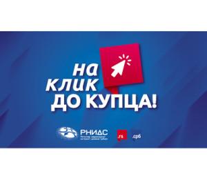 17.09.2018---rnids-NKDU-logos_792x446px
