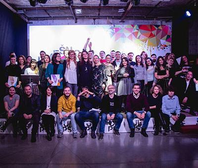 25.12.2018 - Dodeljena UEPS priznanja za 2018