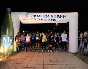 12.02.2019 - Mg Mivela uz maratonce