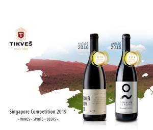 432019-Singapore-Wine-&-Spirits-Awards-2019