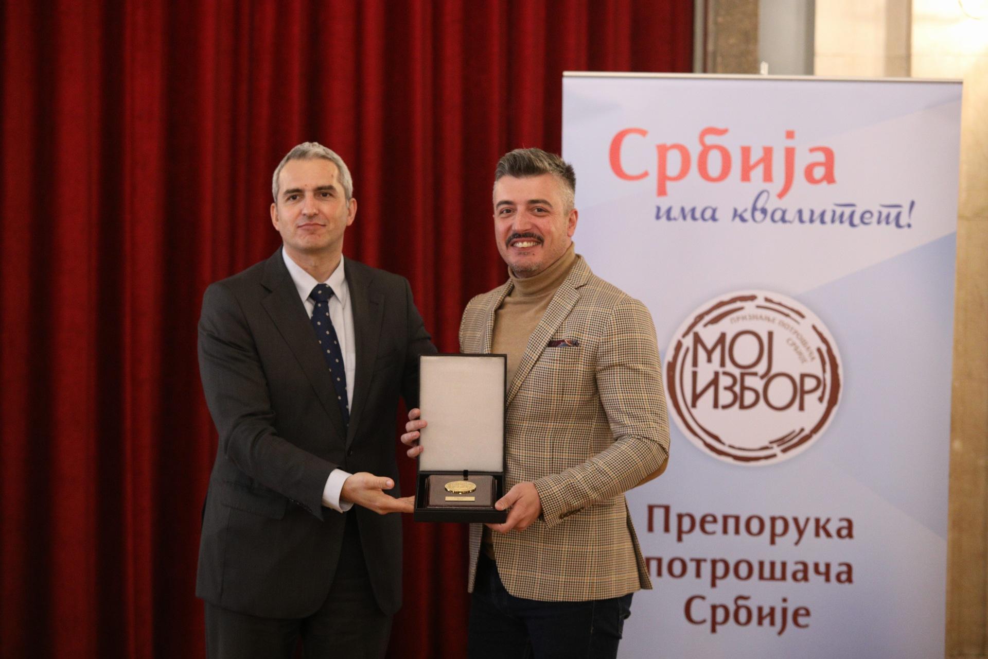 Andreja Mladenović, pomoćnik gradonačelnika i Nemanja Brković, Bambi
