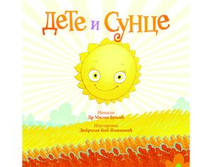 22.07.2020 - Dete&Sunce Naslovna copy