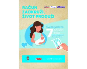 UNICEF A4 2