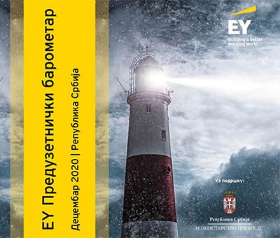 210119_EY-Preduzetnicki-barometar-2020
