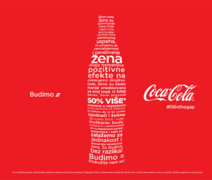 210308_CocaCola