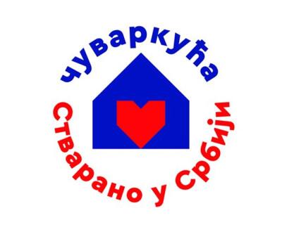 210924_cuvarkuca