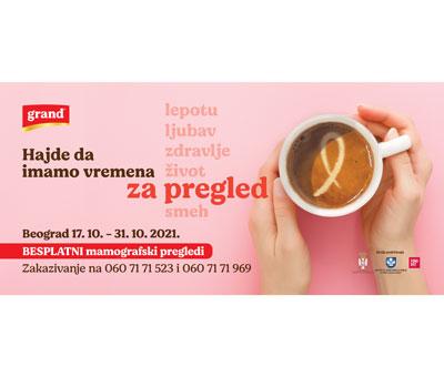 121021-Besplatni-mamografski-pregled_Beograd