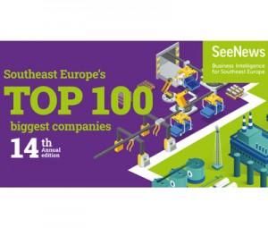 181021-12SrpskihNaSee-Top-100
